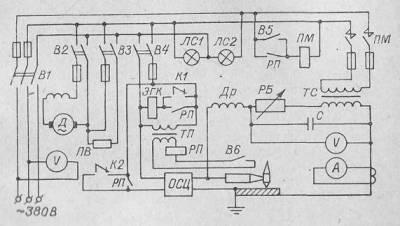 электрическая схема автоприцепа